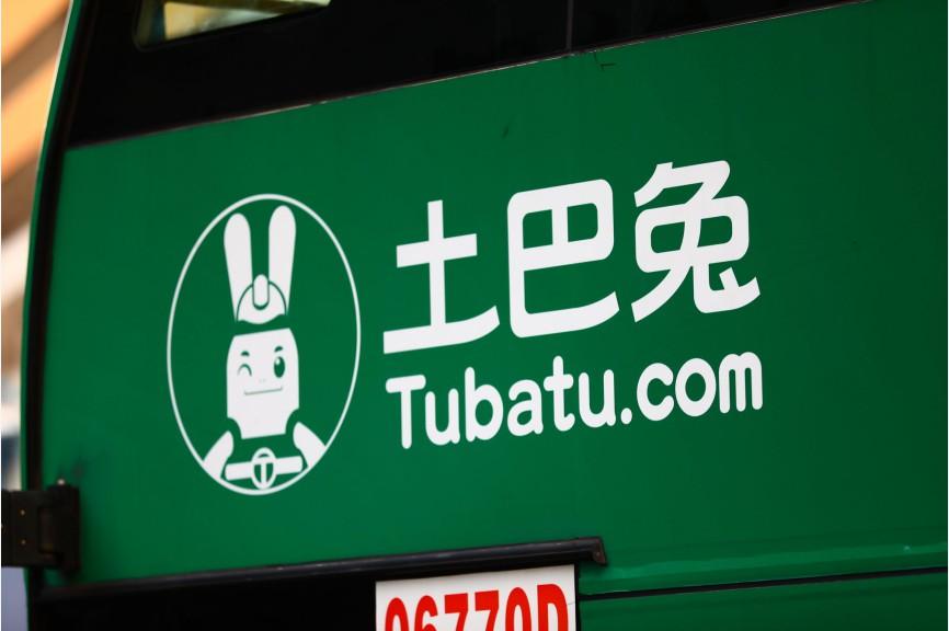 土巴兔行业首推家居按需定制的C2F模式 最多可便宜50%_O2O_电商报