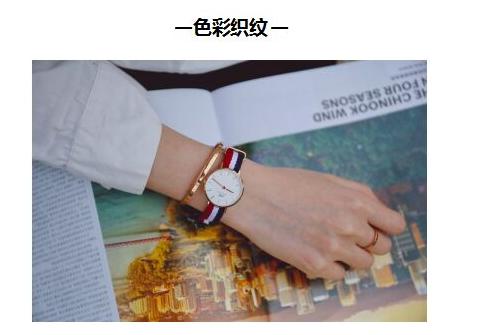 """神秘的春天和夏天的极简主义服装--手腕之间的一只新的""""手表"""