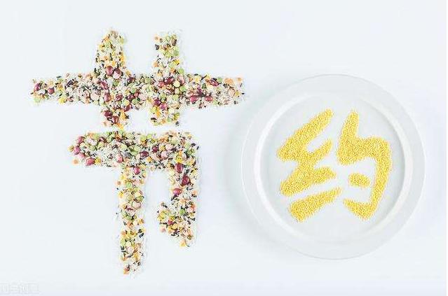 精细管理,规范行为,杜绝浪费——珍惜粒粒粮 餐饮新风尚