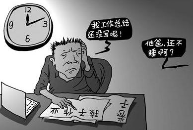 """熊丙奇:理解家庭学校群体与家长呼吁""""退出群体""""的疏离"""