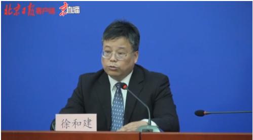 北京:做好诺沃克等疾病的预防工作,做好各种检查和防疫工作