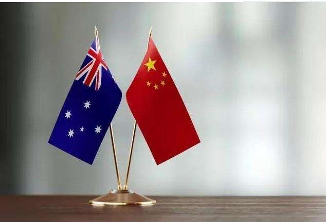 外媒:中国停止进口澳大利亚7种产品