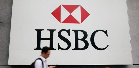 汇丰银行孟加拉分行凭借着区块链信用证结算两万吨燃料油交易