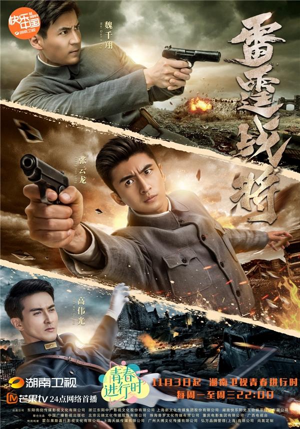 《雷霆战将》今晚开始上映,讴歌英雄礼赞青春