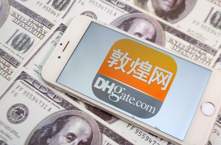 敦煌网:广交会期间消费电子交易额同比上涨了137%