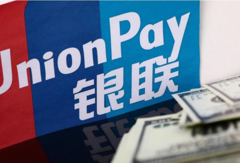 中国银联:为第三届进博会提供全方位支付服务_支付_电商报