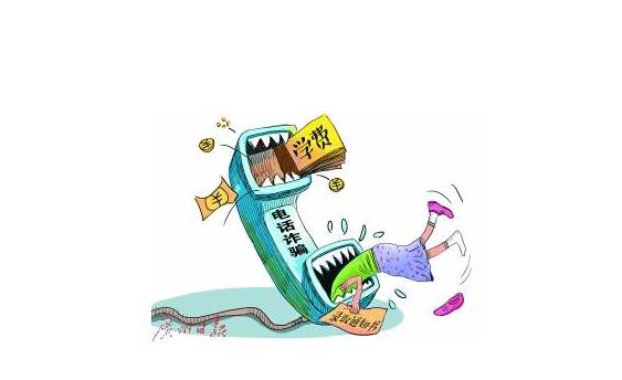 电信欺诈仍居高不下,中国驻外使馆呼吁采取更多预防措施,不要粗心大意