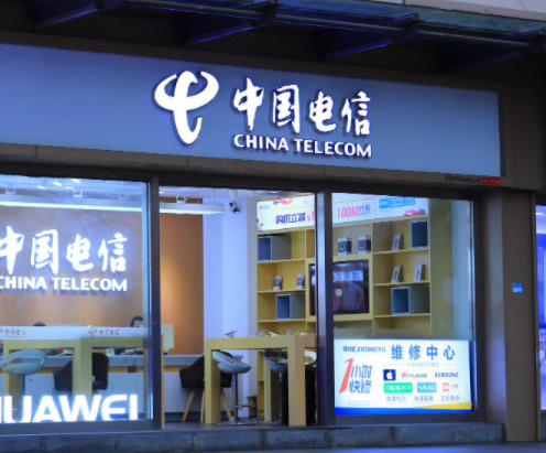 中国电信发布2021翼支付产业合作政策_支付_电商报