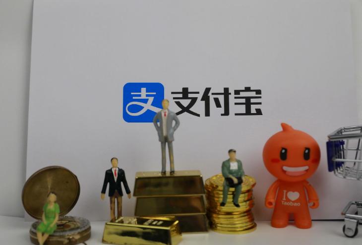 """支付宝搜索数据:双11南京""""吃喝玩乐""""集中大爆发_支付_电商报"""