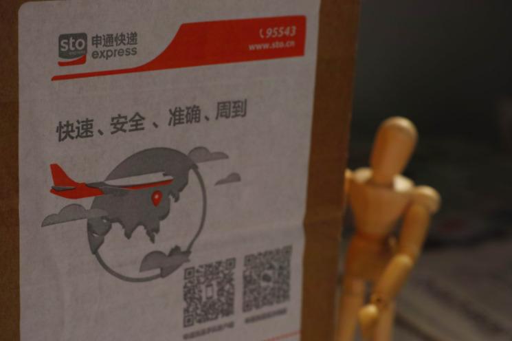 申通快递:双11期间郑州保税件总量将可能超百万_物流_电商报