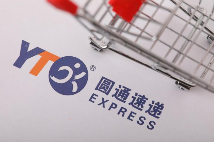 圆通河北市场负责人:中心仓直播客户日发货量达6万单_物流_电商报