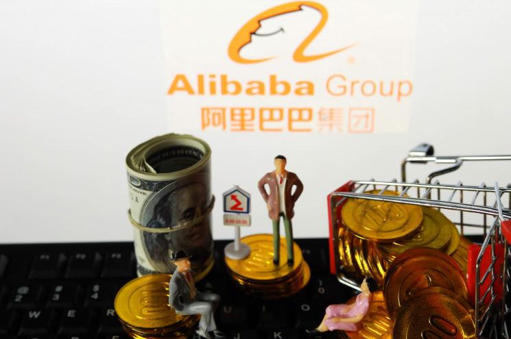阿里巴巴与上汽集团达成新零售战略合作_零售_电商报