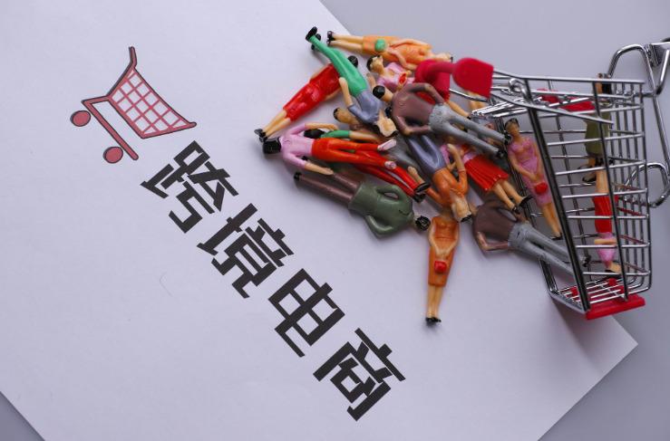 广东汕头获批创建农产品跨境电商综合试验区_跨境电商_电商报