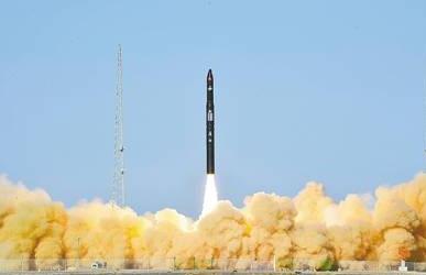 谷神星一号商业运载火箭第一次飞行成功