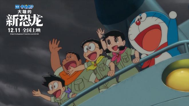 第四十部剧场版!《哆啦A梦:大雄的新恐龙》开播