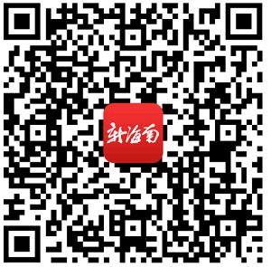 微信图片_20201110143500.png