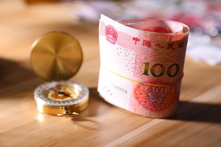 央行数字货币研究所与拉卡拉达成战略合作_支付_电商报