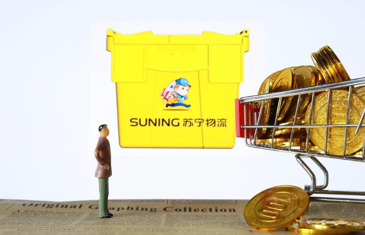 苏宁发布双十一物流大数据:发货完成率达99.8%,超317城已收到快递_物流_电商报
