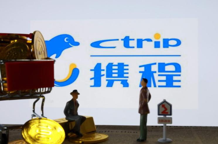 携程西藏运营中心正式落户日喀则_O2O_电商报