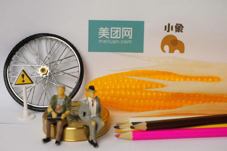 美团旗下小象生鲜停用 服务将迁至美团买菜APP_O2O_电商报