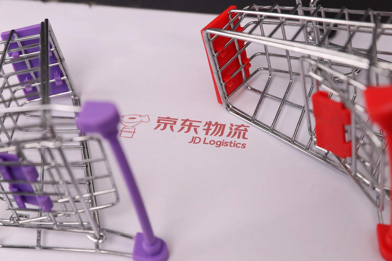 京东物流成为国内首家明确碳目标的物流企业_物流_电商报