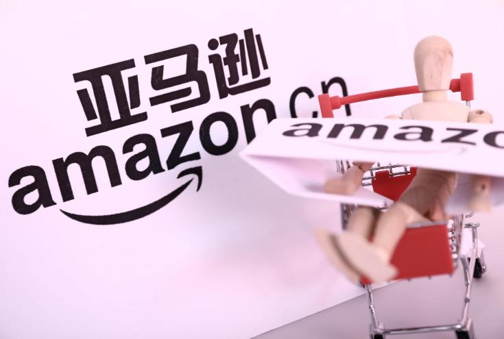 亚马逊拟最多收购韩国SKT子公司11STREET三成股份_跨境电商_电商报