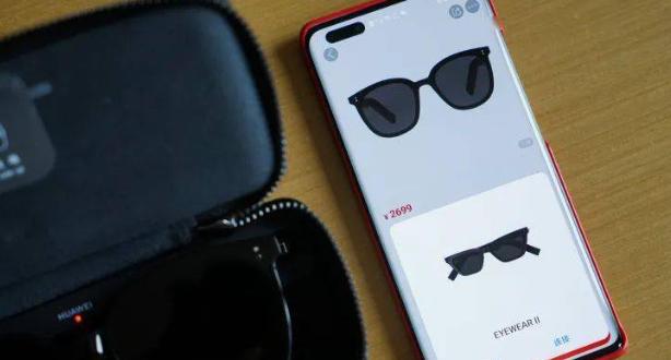 镜框与耳机2合1,真的是智能眼镜的好方向?