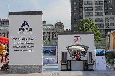 建业地产前9月销售671亿,国庆8天销售额增大到156%
