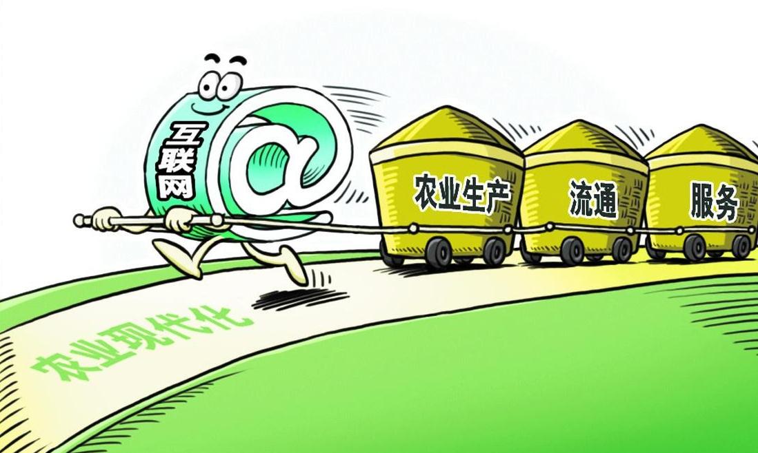 农资生物肥批发网,带动线上消费新主张