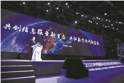 """中国移动推出""""5G+盛装运营"""