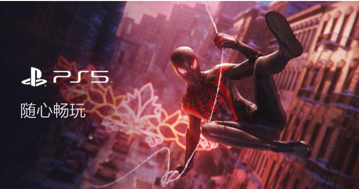 索尼:要到2022年才会有真正扮演PS5角色的游戏