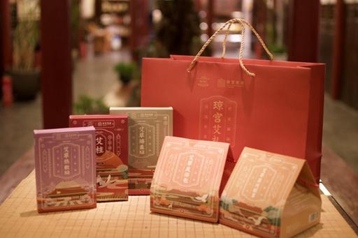 中医文化与故宫文化跨界联名——北京树德堂倾情打造艾草系列产品