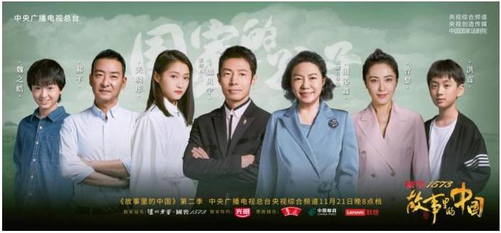 """《故事里的中国》向养育""""全国儿童""""的草原母亲致敬!"""