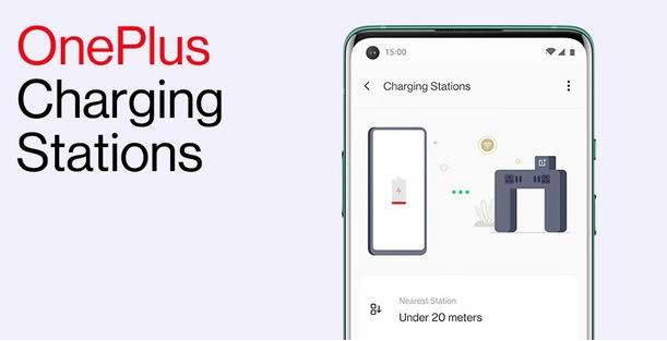 OnePlus设备将识别机场附近的充电站并通知您