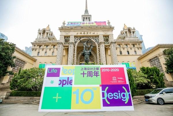 上海设计,一层层深化
