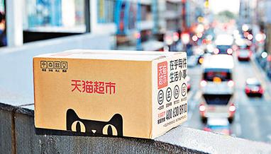 天猫超市:香港地区火锅消费增速第一次超过西南地区