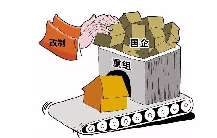 云南省重点国有企业投资人交流会在昆明开启
