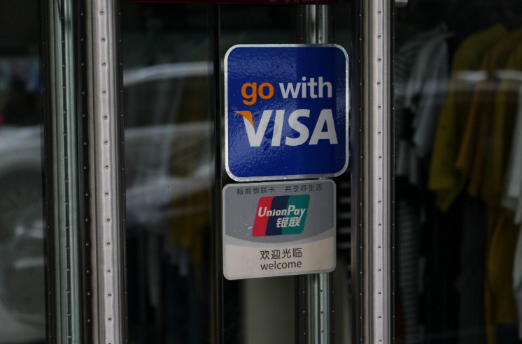 Visa成立经济赋能研究所 ,促使制定支付政策的制定