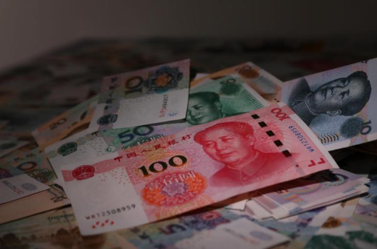 中行原副行长王永利:数字人民币或有益于打破数据垄断