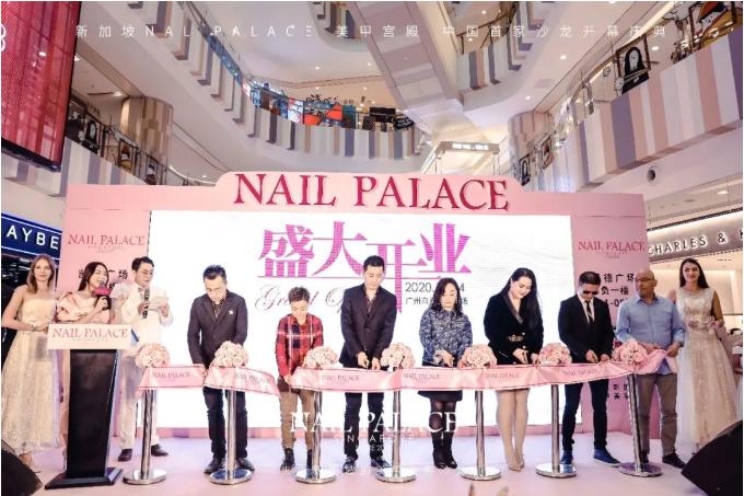 中国第一家美甲店开业!新加坡美甲宫以中国市场为目标