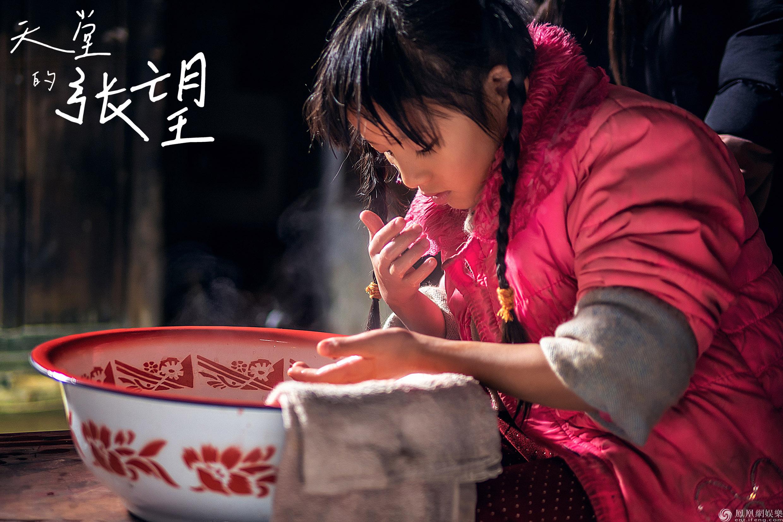 电影《天堂的张望》推出主题曲MV, 杜奕衡王蓉深情献唱