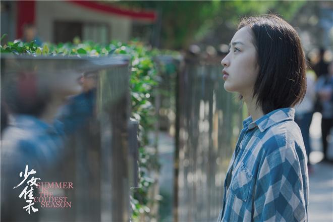 《少女佳禾》12.11开播, 少女展开复仇计划