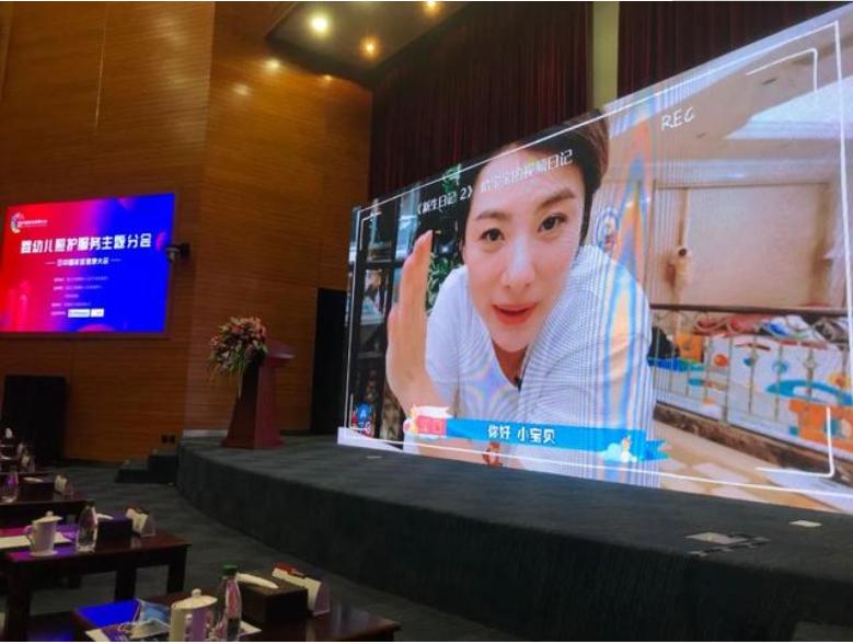 《新生儿日记》受邀出席2020年中国家庭健康大会,关注母婴人群,赢得好评