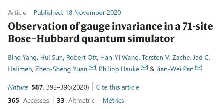 """刊登在""""自然""""杂志上  中国量子计算与量子模拟研究的一个重要突破"""