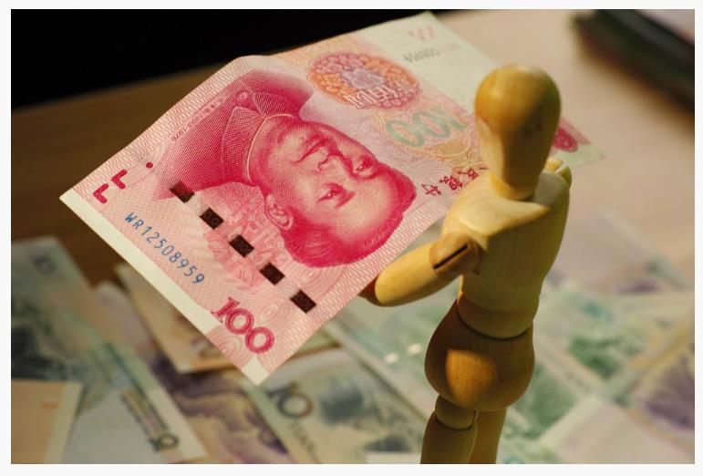 中行原行长李礼辉:数字货币真的可以取代电子支付吗?