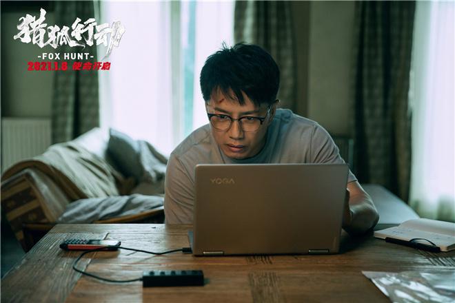 《猎狐行动》曝全新海报 梁朝伟段奕宏VS开启了