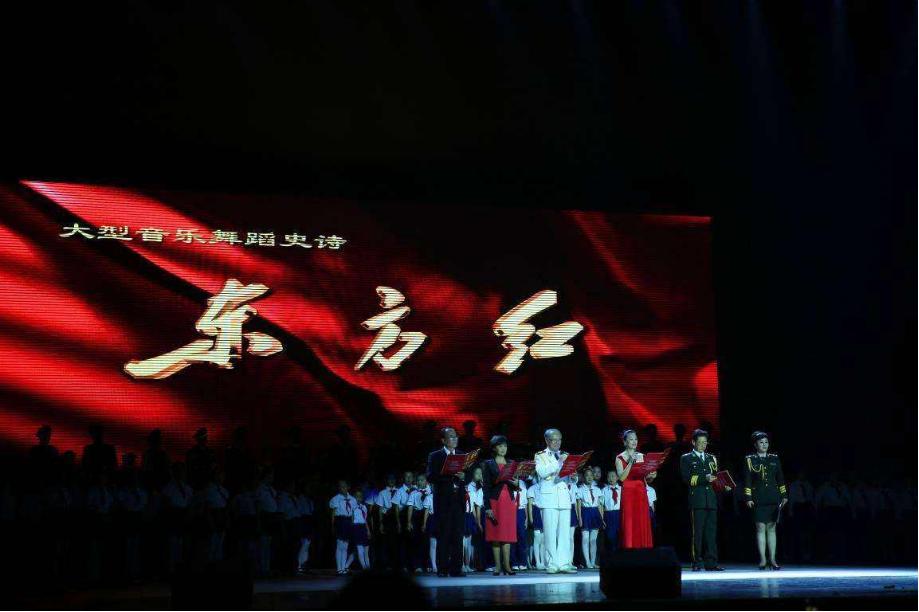 伟大的音乐史诗《东方红》即将巡演建党一百年