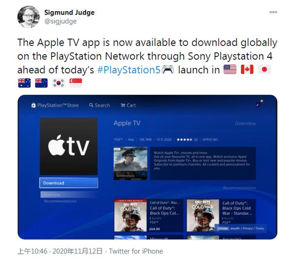 AppleTV登录PlayStation应用商店以支持PS4和PS5