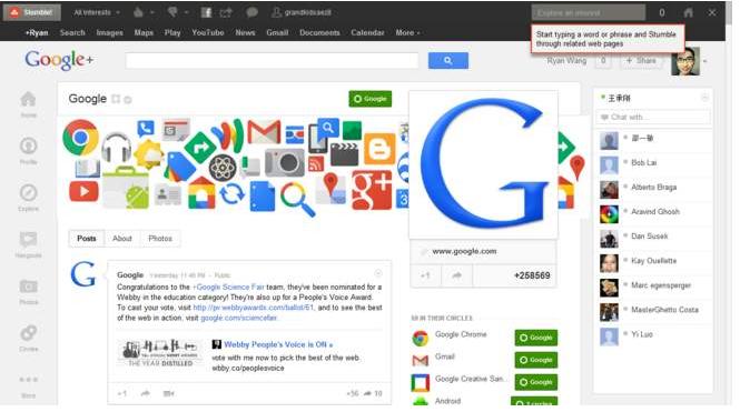 您现在可以在GoogleMeet上设置自定义背景