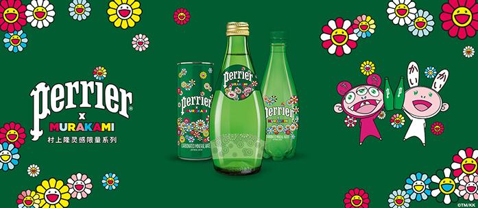 村上春树联合释放有限数量的巴黎水,瓶装向日葵